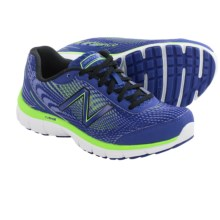 New Balance 575 Running Shoes (For Women) in Spectrum Blue - Closeouts