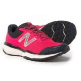 New Balance 620V2 Trail Running Shoes (For Women)