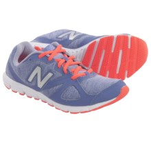 New Balance 635 Running Shoes (For Women) in Blue/Coral - Closeouts