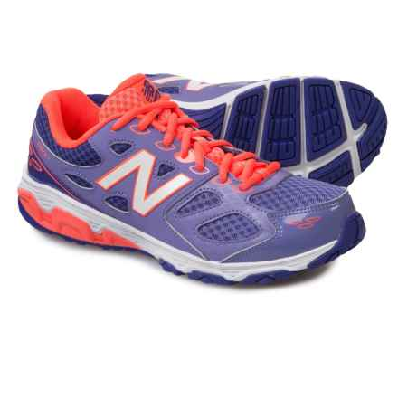 New Balance 680 Running Shoes (For Girls) in Purple/Coral - Closeouts