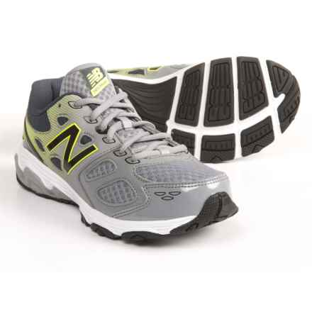 New Balance 680 V3 Running Shoes (For Boys) in Grey/Yellow/White - Closeouts