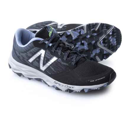 New Balance 690V2 Trail Running Shoes (For Women) in Black - Closeouts
