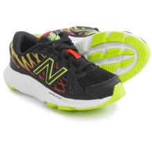 New Balance 690v4 Running Shoes (For Little and Big Boys) in Black W/Toxic - Closeouts