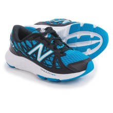 New Balance 690v4 Running Shoes (For Little and Big Boys) in Bolt W/Black - Closeouts