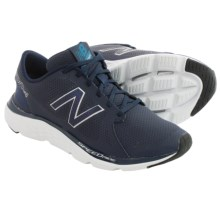 New Balance 690V4 Running Shoes (For Men) in Navy/Silver - Closeouts