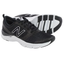 New Balance 711 Heathered Fitness Training Shoes (For Women) in Black/White - Closeouts