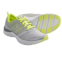 New Balance 711 Heathered Fitness Training Shoes (For Women) in Grey/Solar Yellow - Closeouts