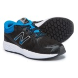 New Balance 720 Running Shoes (For Boys)