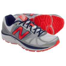 New Balance 770v5 Running Shoes (For Men) in Silver/Orange - Closeouts