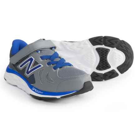 New Balance 790 Sneakers (For Boys and Girls) in Grey - Closeouts