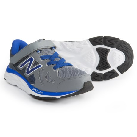 New Balance 790 Sneakers (For Boys and Girls) in Grey
