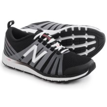 New Balance 811 Cross Training Shoes (For Women) in Black W/Thunder - Closeouts
