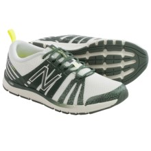 New Balance 811 Cross Training Shoes (For Women) in Ivory/Slate Green - Closeouts