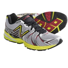 New Balance 870V2 Running Shoes (For Men) in Silver/Yellow/Black - Closeouts