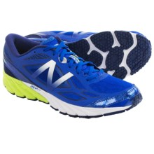 New Balance 870v4 Running Shoes (For Men) in Blue/Yellow - Closeouts