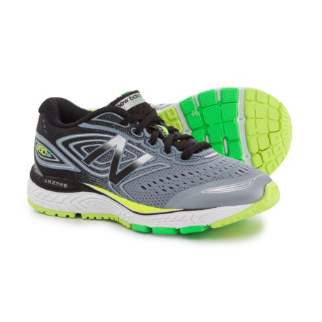 New Balance 880 V7 Running Shoes (For Boys) in Grey/Black/Lime