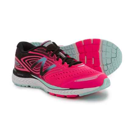 New Balance 880 V7 Running Shoes (For Girls) in Pink - Closeouts