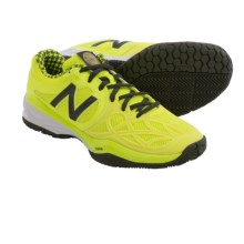 New Balance 996 Tennis Shoes (For Men) in Volt - Closeouts