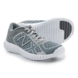 New Balance 99V2 Trainer Training Shoes (For Boys)