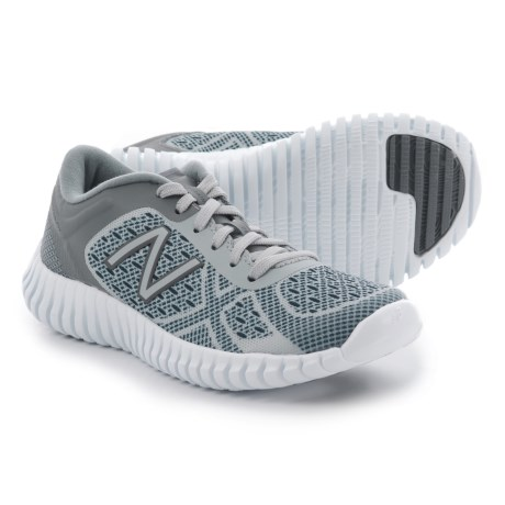 New Balance 99V2 Trainer Training Shoes (For Boys) in Grey/Pigment/White
