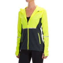New Balance Beacon Jacket (For Women) in Hi-Lite/Outer Space - Closeouts