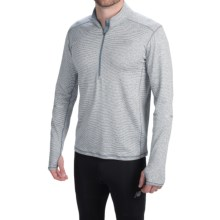 New Balance Beacon Pullover - Zip Neck, Long Sleeve (For Men) in Harbor Blue Heather - Closeouts