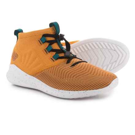 Cypher Run Cross-Training Shoes (For Men) in Inca Gold/Magnet - Closeouts