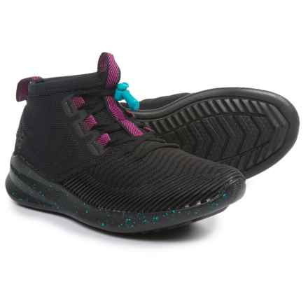 New Balance Cypher Run Cross-Training Shoes (For Women) in Black/Poisonberry - Closeouts
