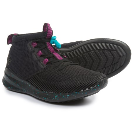 New Balance Cypher Run Cross-Training Shoes (For Women) in Black/Poisonberry
