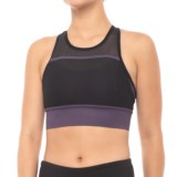 New Balance Determination Sports Bra - Medium Impact (For Women)