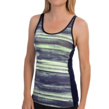 New Balance Fashion Print Tank Top (For Women) in Pigment Print - Closeouts