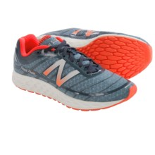 New Balance Fresh Foam Boracay 980 Running Shoes (For Men) in Grey/Red - Closeouts