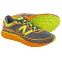 New Balance Fresh Foam Boracay 980 Running Shoes (For Men) in Grey/Yellow - Closeouts