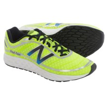 New Balance Fresh Foam Boracay 980 Running Shoes (For Men) in Yellow/Blue - Closeouts