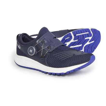 New Balance FuelCore Sonic Running Shoes (For Men) in Pigment/Pacific - Closeouts