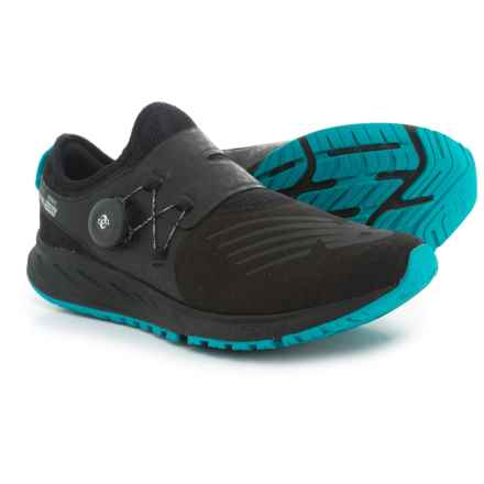 New Balance FuelCore Sonic Viz Pack Running Shoes (For Men) in Black - Closeouts