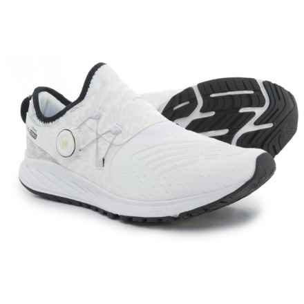 New Balance FuelCore Sonic Viz Pack Running Shoes (For Men) in White - Closeouts