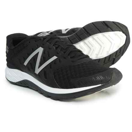 New Balance FuelCore Urge V2 Running Shoes (For Men) in Black/Silver - Closeouts