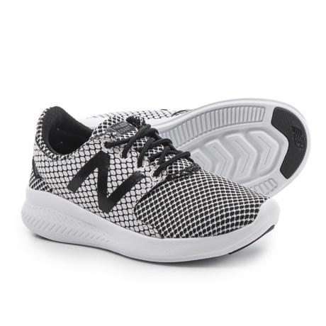 New Balance FuelCore V3 Running Shoes (For Boys) in Black/White