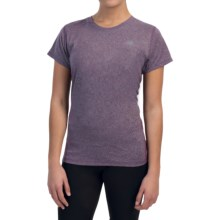 New Balance Heathered T-Shirt - Short Sleeve (For Women) in Asteroid Heather - Closeouts