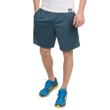 "New Balance High-Performance Knit Shorts - 9"" (For Men) in Gravity - Closeouts"