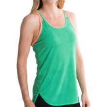 New Balance Ice Graphic Tunic Tank Top (For Women) in Vital Green - Closeouts