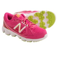 New Balance KJ750 Running Shoes (For Kids and Youth) in Magenta/Pink - Closeouts