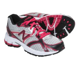 New Balance KJ880 Running Shoes (For Kids and Youth) in Silver/Pink/Purple