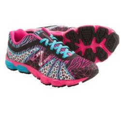 New Balance KJ890 Running Shoes (For Big Kids) in Animal Print