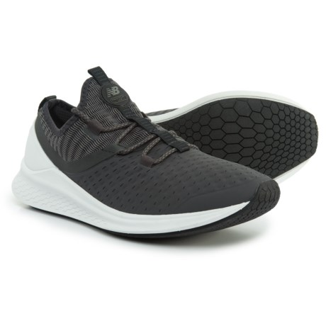 New Balance Lazr HypoSkin Cross-Training Shoes (For Men) in Phantom/Castlerock/White