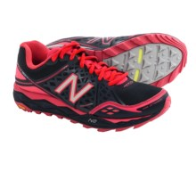 New Balance Leadville 1210v2 Trail Running Shoes (For Men) in Grey/Orange - Closeouts