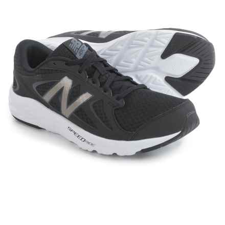 New Balance M490V4 Running Shoes (For Men) in Black - Closeouts