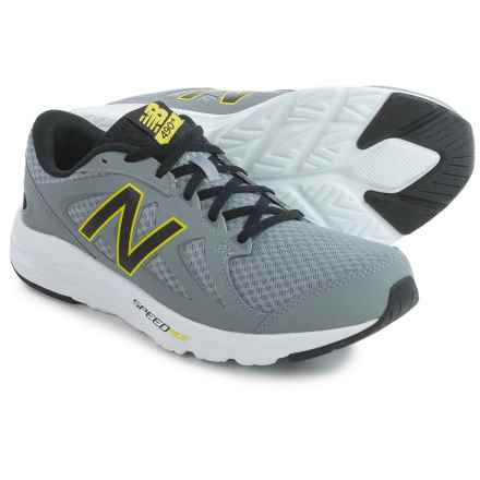 New Balance M490V4 Running Shoes (For Men) in Silver - Closeouts