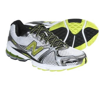 New Balance M880 Running Shoes (For Men) in Yellow